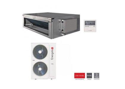 Канальный кондиционер Energolux SAD100D1-A/SAU100U1-A