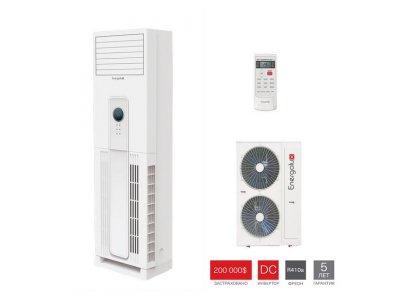 Колонная сплит-система Energolux SAP60P1-A/SAU60P1-A