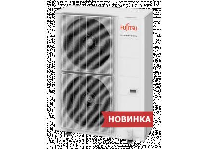 Наружный блок Fujitsu AOYG72LRLA